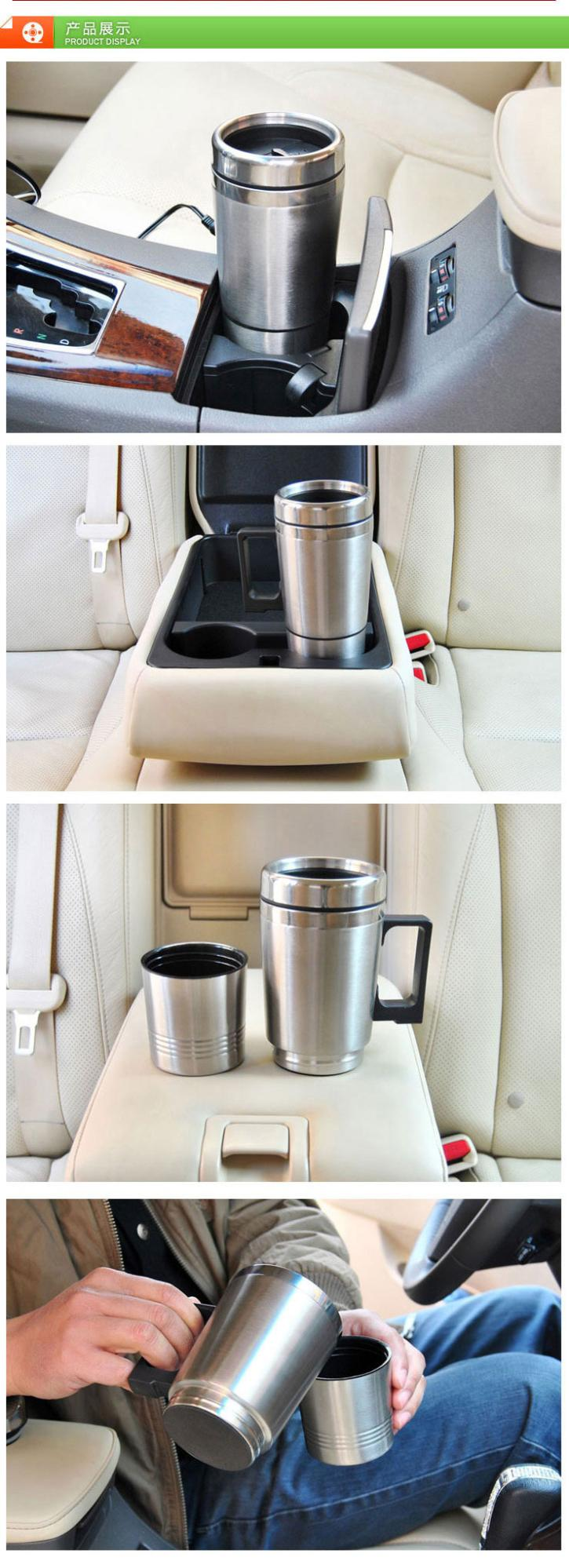 Car Heating Cup for Hot Water